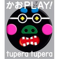 (直筆イラストサイン入)かおPLAY / tuperatupera