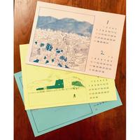 カレンダー2019 /     ミシシッピ