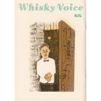 Whisky Voice(ウイスキーヴォイス)65号