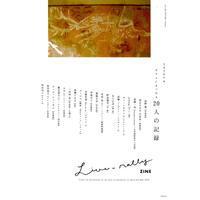 (しおり付)Live-rally ZINE 〜 2020年春、キチムにまつわる20人の記録 〜