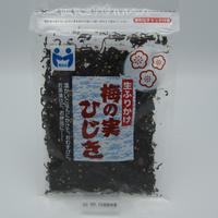 「梅の実ひじき」5個セット