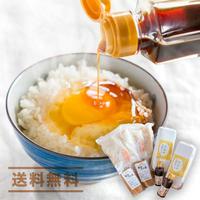 【濃厚!】おおぞら三昧×永光農園コラボ「究極の卵かけご飯セット20食分」《送料無料》