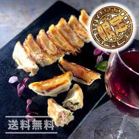 【レストランの味】シェフが作る北海道餃子 果皮と餡 通販「色々なワインと合わせやすい餃子4種80個のセット(豚・鴨・羊・シカ)」《送料無料》(沖縄・九州を除く)