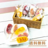 【ごろごろフルーツがたっぷり!】長沼あいす  通販「宝石フルーツポップスギフト」《送料無料》