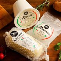 【初めての方はコレ!】ファットリアビオ  通販「REGALO金賞受賞チーズセット(カチョカバロ・リコッタ・モッツァレラ)」