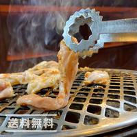 【大容量】えぞ商店 通販 「北海道の焼肉屋さんの名物ホルモン 3種セット」《送料無料》