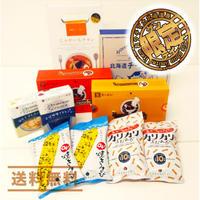 【おやつも、ごはんも、おつまみも!】YOSHIMI 通販「北海道土産deおウチ時間満喫セット」《送料無料》