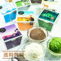 【ミルクのコクが違う!】長沼あいす   通販「北海道生乳100%のカップアイスセット」《送料無料》