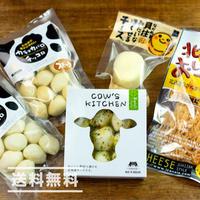 【催事でも大人気!】長沼あいす  通販「チーズギフト」時短料理に最適!《送料無料》