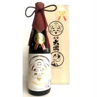 北安大國 金賞受賞 純米大吟醸原酒(720ml/特製桐箱入り)