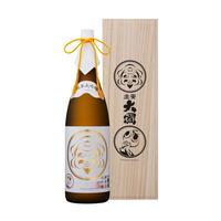 北安大國 純米大吟醸原酒(720ml/特製桐箱入り)