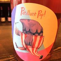 ベティアン・ボッブ 2019 / ロゼ泡 /グッド・インテンションズ・ワイン / オーストラリア・マウント ガンビア / SO2無添加