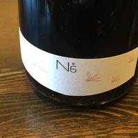 No.6 ヌメロ セイ2017 / ロゼ泡 /ヴィエンナ・ワイン / イタリア・ロンバルディア / SO2 27mg/l