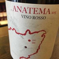 アナテマ ヴィーノロッソ 2015 /  赤 /  エトネッラ / イタリア・シチリア / SO₂ ゼロ