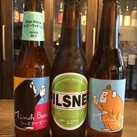 超限定!!箕面ビール人気の3本セット