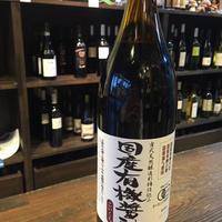 国産有機醤油(濃口)900ml / 足立醸造株式会社