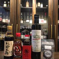 北摂ワインズ調味料セレクション『これさえ揃えば、お料理がウンと上手くなる!楽しくなる♪』贈り物にも!