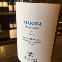 マレーサ  2017 / 白 /マッセリア  スタルナリ / イタリア・カンパーニャ / SO2 無添加