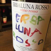 ロッソ センツァSO2 '14 / 赤 / エルバルーナ /イタリア・エルバーナ/ SO2ゼロ