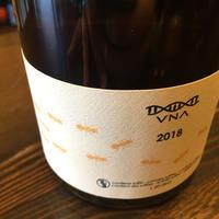 No°3 コルテーゼマセラシオン2018 / 白(オレンジ)/ヴィエンナ・ワイン / イタリア・ロンバルディア / SO2 29mg/l