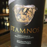 スタムノス ロッソ メルロ  O2フリー / 赤 / メニコッチ