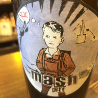マッシュ・ピット 2019 / 白(オレンジ) /ピットナウアー /オーストリア・ブルゲンラント / SO2 無添加