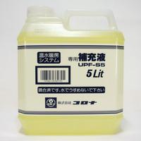 コロナ 温水ルームヒーター用 補充液 UPF-S5(5ℓ)