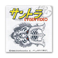 V.A / サントラ From EVISEN VIDEO