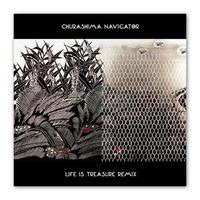 Churashima Navigator / Life is Treasure Remix
