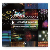"""V.A / color communications """"created in japan"""" the collector's edition original soundtrack"""