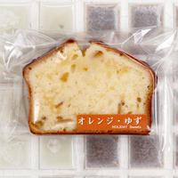 パウンドケーキ カット(オレンジゆず)