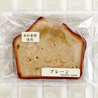 パウンドケーキ カット(プレーン)