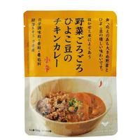 結わえる 野菜ごろごろひよこ豆のチキンカレー(小辛)