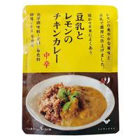 結わえる 豆乳とレモンのチキンカレー(中辛)