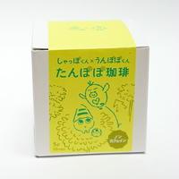 運龍堂 たんぽぽ珈琲(ティーパックタイプ)