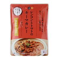 結わえる レンコンとトマトのキーマカレー (辛口)