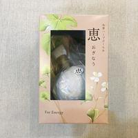 和草ハーブボール「恵 -おぎなう-」 for Energy