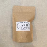 フク木農園 スギナ茶