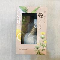 和草ハーブボール「 愛 -いたわる-」 for Woman