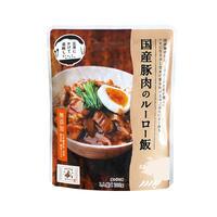 結わえる 国産豚肉のルーロー飯