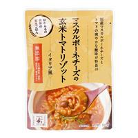 結わえる マスカルポーネチーズの玄米トマトリゾット
