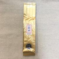 白玄堂 2020年 宮崎新茶「煎茶」