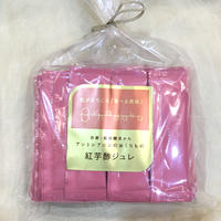 ビハダコ 紅芋酢ジュレ お徳セット(7g × 60包・箱なし)