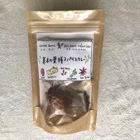 Curri_Turri×bio mart colorier 薬膳スパイスカレーキッド(レシピ付き)