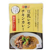 結わえる 豆乳レモンチキンカレー(中辛)