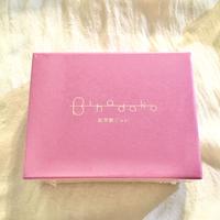 ビハダコ 紅芋酢ジュレ 1箱(7g × 15包・箱入り)