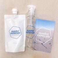 マスターミネラル 300ml原液+空スプレーボトル
