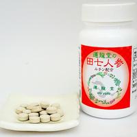 運龍堂の田七人参
