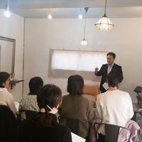 2019年12月20日開催「漢方の基本と冬の養生」セミナー