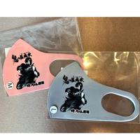 『鬼の鎮魂歌』オリジナルマスク2枚(M、L)+クリアファイル2枚